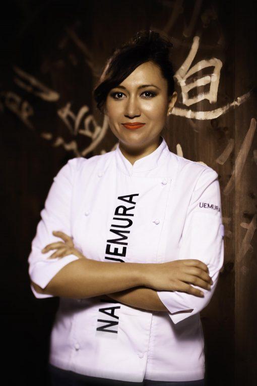 Naomi Uemura